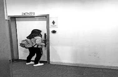 卫生间装门禁 如厕办卡押百元