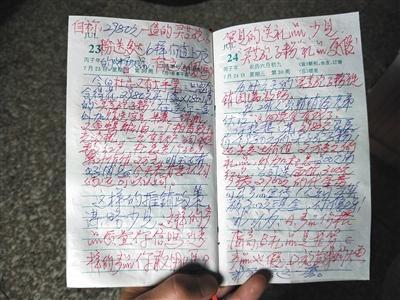 老人卧底保健品销售写5万字防骗日记:都谎称北京专家