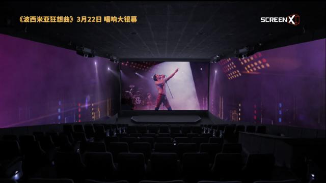 """2018全球票房第6,《波西米亚狂想曲》全国600场点映超前""""开唱"""""""
