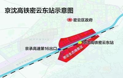京沈高铁北京段明年开工 市区到密云仅需一刻钟