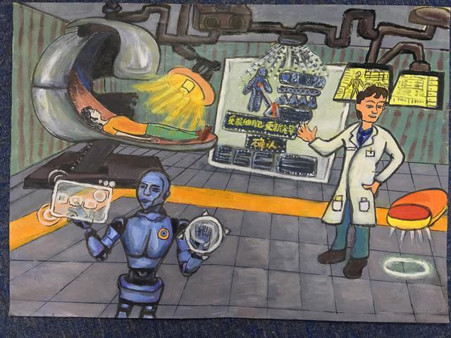 """""""科幻空间美术之星""""青少年科幻画征集大赛优秀作品展示(八)图片"""