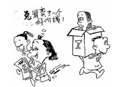 江西小吃的手绘图