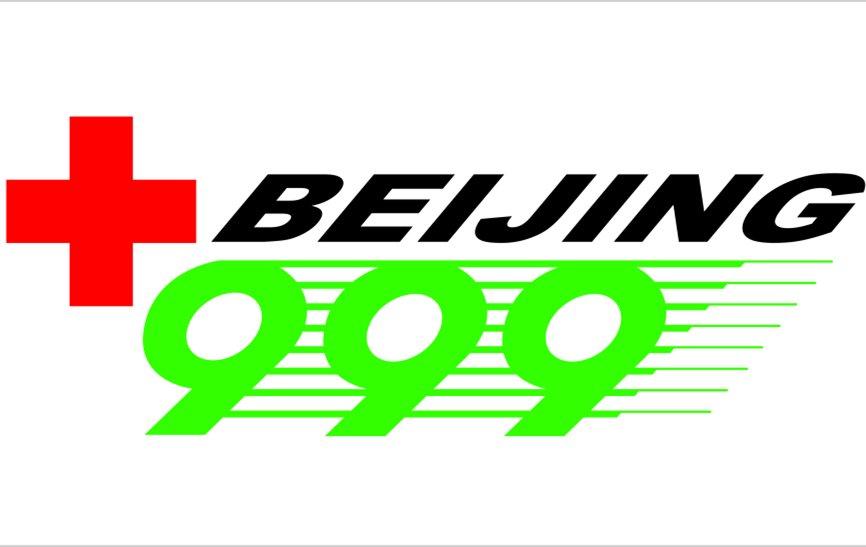 logo logo 标志 设计 矢量 矢量图 素材 图标 866_547