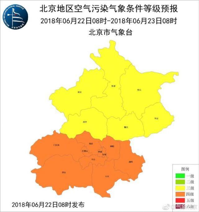 注意防护!北京今日将陷中到重度污染