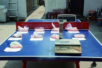 华联超市526克虾仁含6成冰