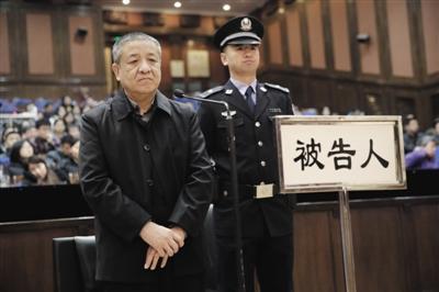 涉嫌受贿296万 中国黄金一经理受审