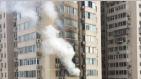 通惠家园居民家中起火