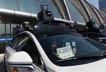 京自动驾驶测试车辆正式上路测试