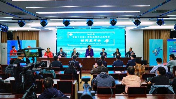2019年中国(日照)国民休闲水上运动会5月开赛