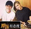 娱评:林峰与吴千语分手 转而相亲网红脸