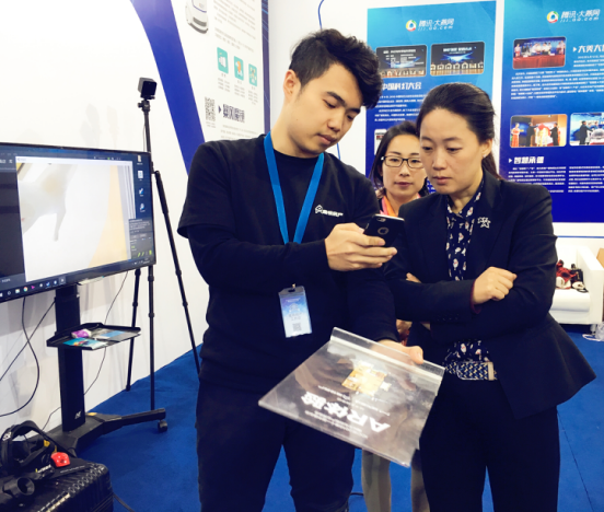 魔镜房产VR火爆亮相第11届北京文博会腾讯展区