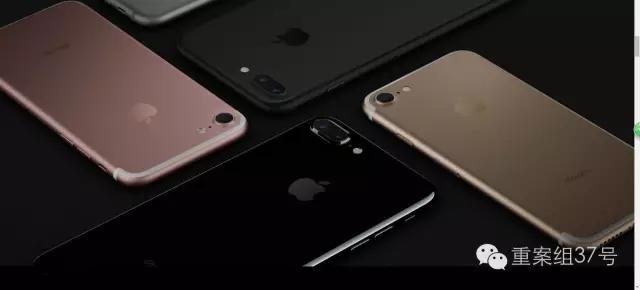 iphone7接不到电话被吐槽