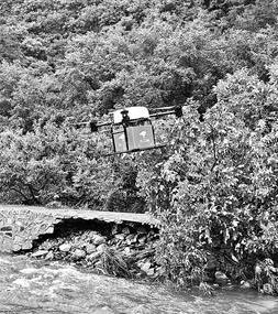 青年无人机团队参与抢险救援
