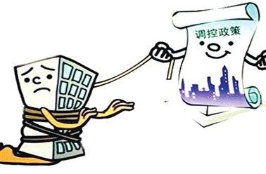 北京楼市调控或继续提高首付比例