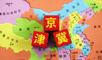 京津冀全面建设微中心