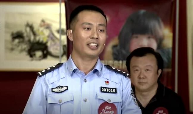 京城网红警察巧执法