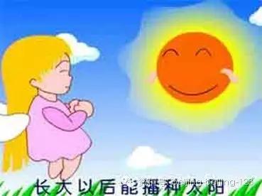 北京,我们要提前供暖!!!