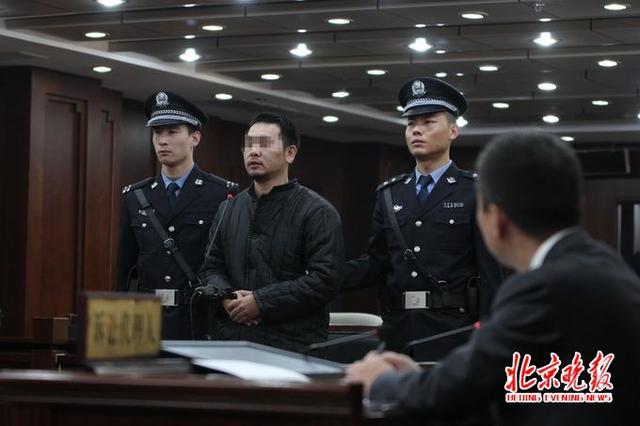 男子被诽谤一怒错杀同事 法庭上起诉造谣者