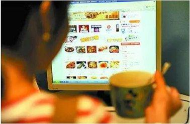 网络订餐平台需对餐饮提供者进行审查