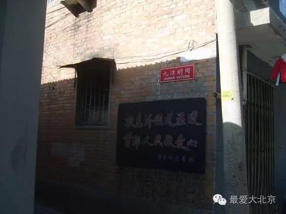 北京的景点之王,你去过几个?