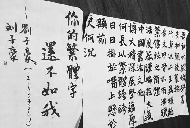 我的太阳小汤3曲谱-12月3日,在香港理工大学就学的内地学子、微博网友@文刀牛老子是