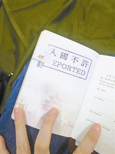 游客报名济州岛跟团游变自由行 转机遭遣返