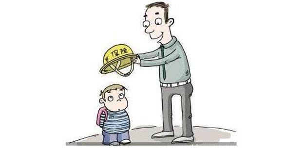 给孩子上保险前 要先知道这件事!
