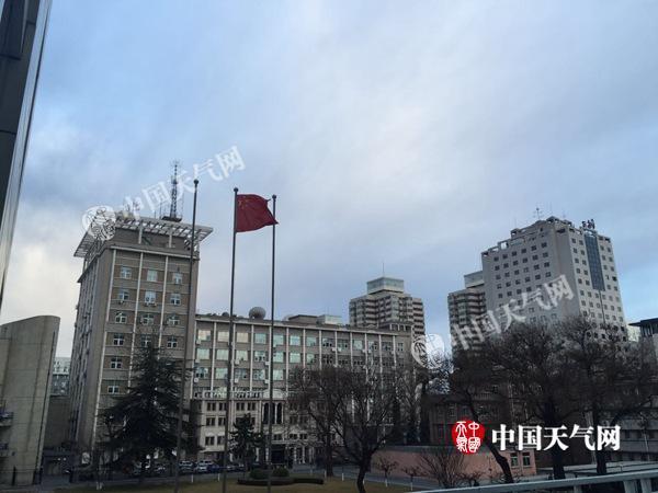 冷空气袭京城阵风7级最高温仅8℃ 需防风保暖