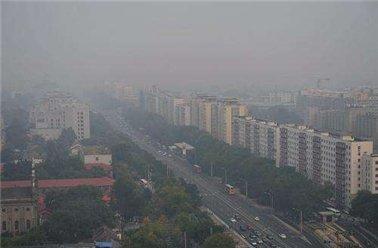环保部:今年秋冬重污染天气提前