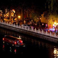 北京:什刹海夜景迷人
