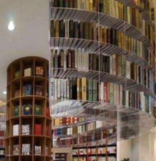 北京每年将投5000万元扶持实体书店