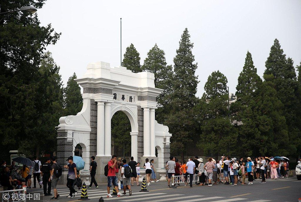 清华大学迎来暑期参观潮