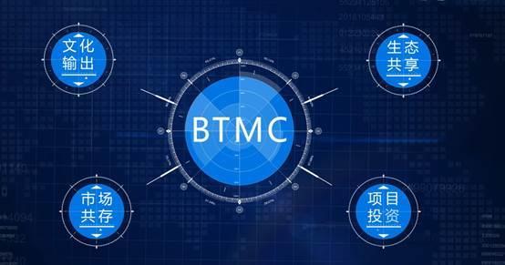 AI時代智創先行 2018BTMC云礦說明會落幕