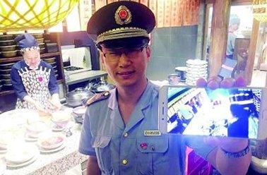 """北京""""阳光餐饮""""手机APP十月底上线"""