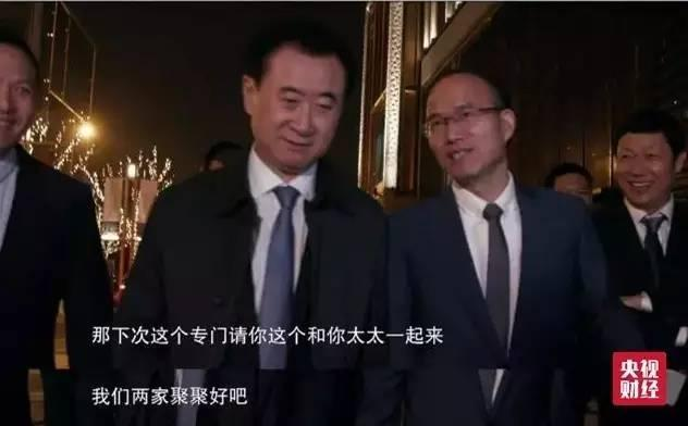 马云的太极挚友,坐拥数千亿产业帝国,被称作中国的巴菲特