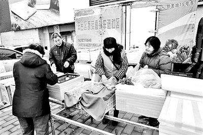 北京蔬菜直通车菜价不得高于超市