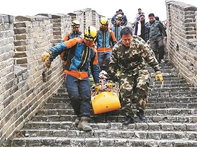 一天两人被困山中 两路消防涉险救人