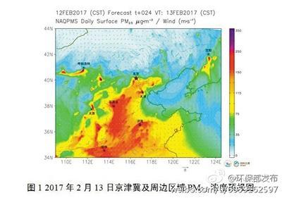 京津冀今起三天将迎重污染 14日-15日重污染影响范围最大