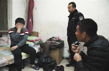 """在京男子网售""""裸条""""淫秽视频被刑拘"""