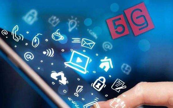 世园会将首用5G开展远程医疗急救