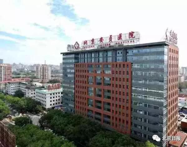 北京7个医院新工程年内开建!南城回龙观等看病更方便