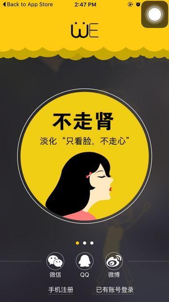 鹿晗参投项目被为指约炮软件
