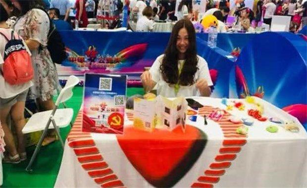 2018北京妇女儿童公益服务博览会成功举办