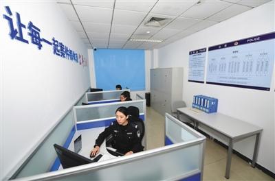 """北京警方设""""案管组"""" 全方位监督办案执法"""