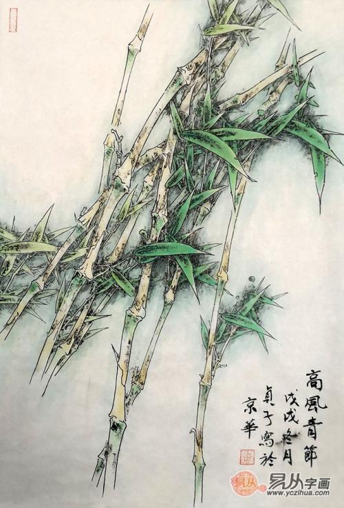 赵俊贞,河北邯郸人士,当代著名书画家,美术教育家.图片