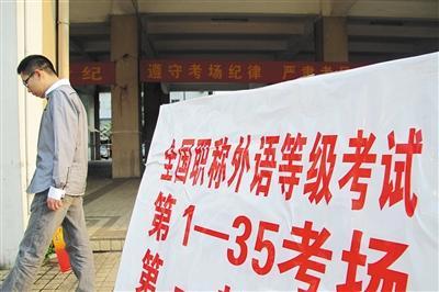北京职称评审不再要求考外语计算机