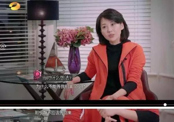 """【燕女郎·女神圈】讽刺马苏套路多,回应与男导演的一段情,她才是圈中的""""真""""女人"""