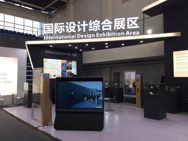 智筱视觉X-mirror pro震撼首发,首届河北国际工业设计周不见不散