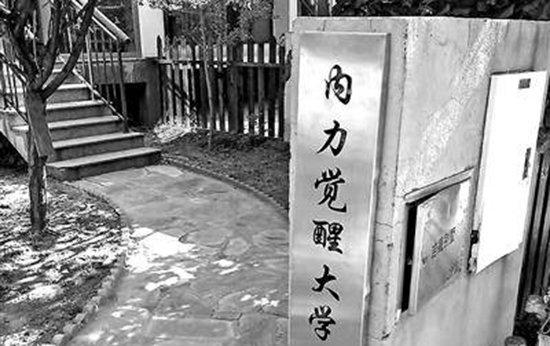 北京别墅群藏