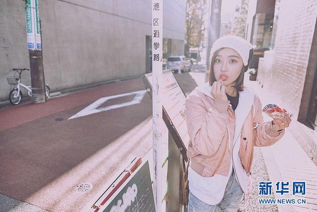 袁姗姗大片曝光 演绎潮酷街头风彰显个性